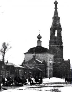 фото храма 1935г.